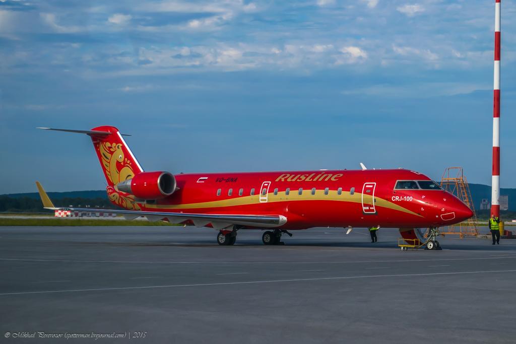 Купить билет на самолет воркута москва руслайн билеты на самолет от 250 рублей