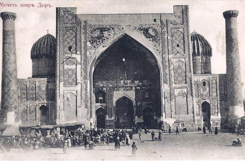 Мечеть Шир-дор