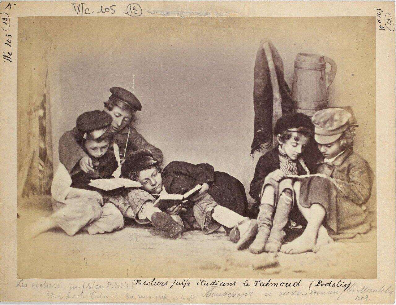 Еврейские школьники за изучением Талмуда