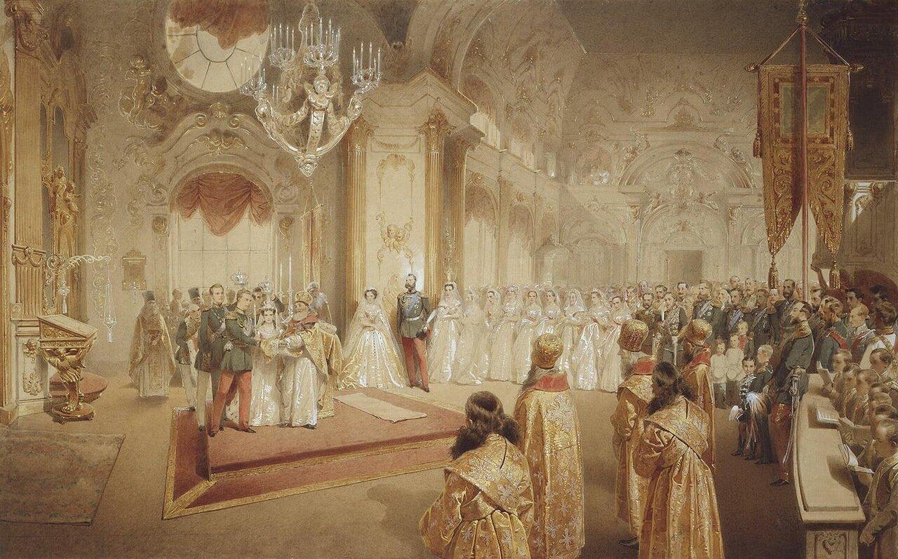 Свадьба великого князя Александра Александровича и великой княгини Марии Федоровны.