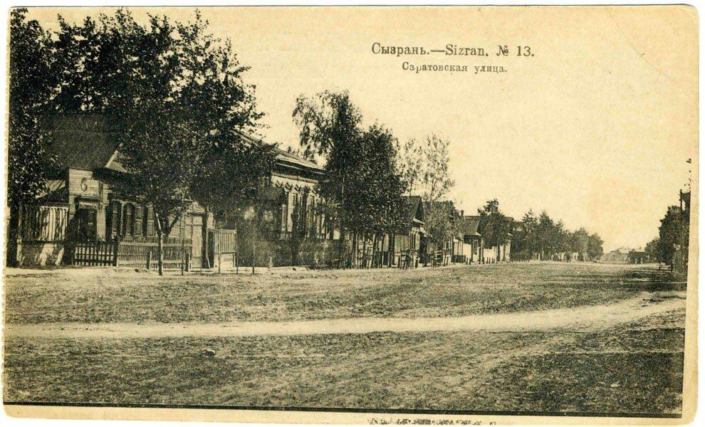 Саратовская улица