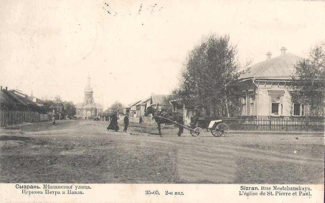 Мещанская улица. Церковь Петра и Павла