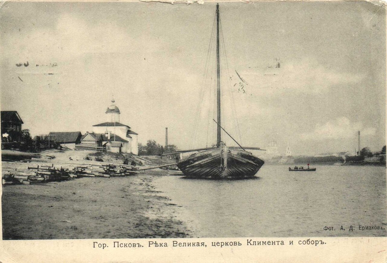 Река Великая, церковь Климента и собор