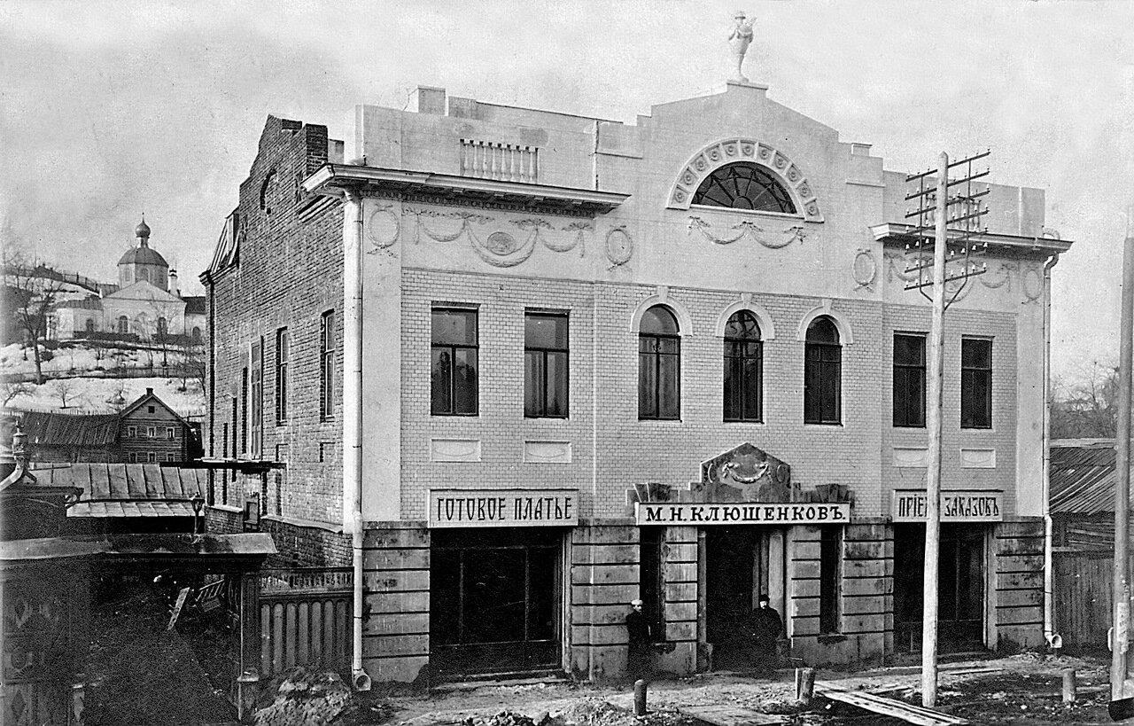 Магазин Клюшенкова