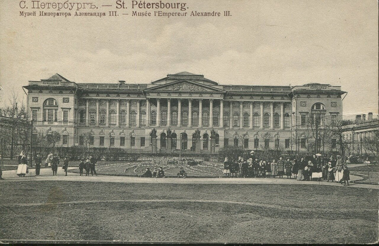 Музей Императора Александра III