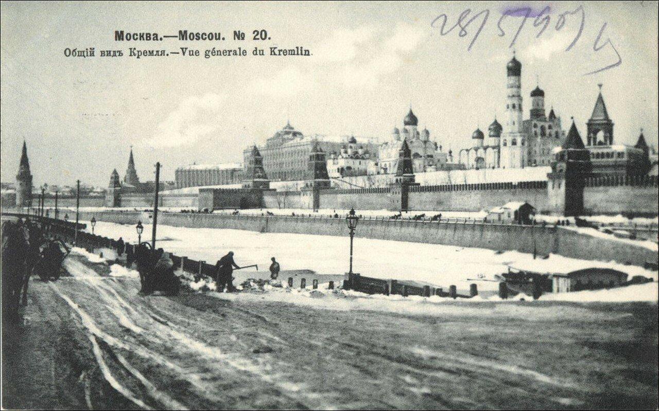 Москва Зимой. Общий вид Кремля.
