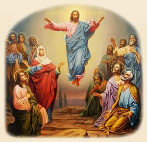 Православные всего мира празднуют Вознесение Господне