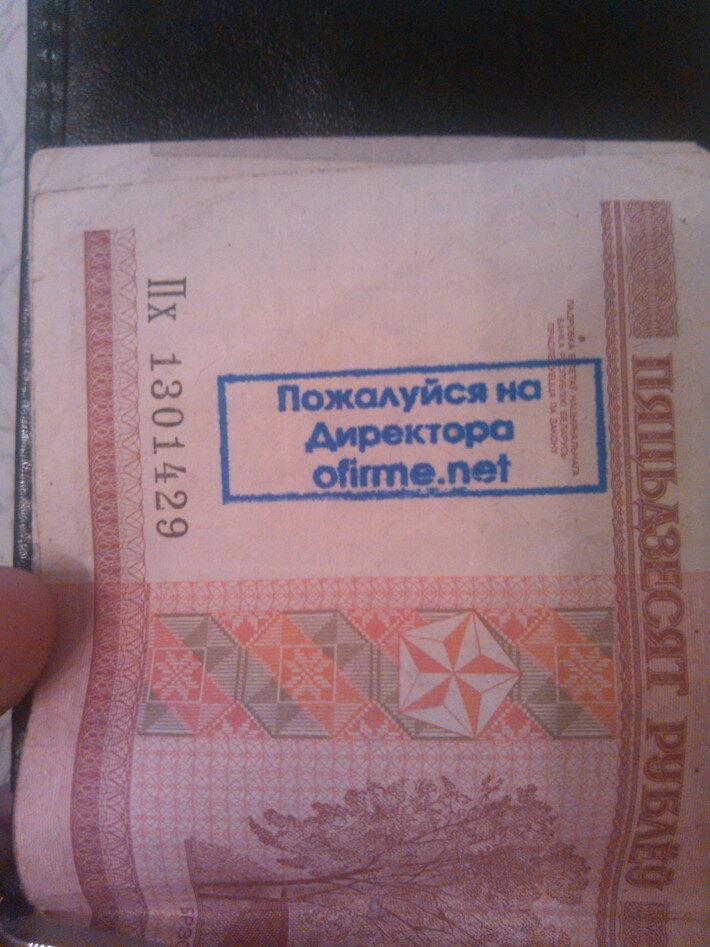 о рекламе на деньгах, пиар
