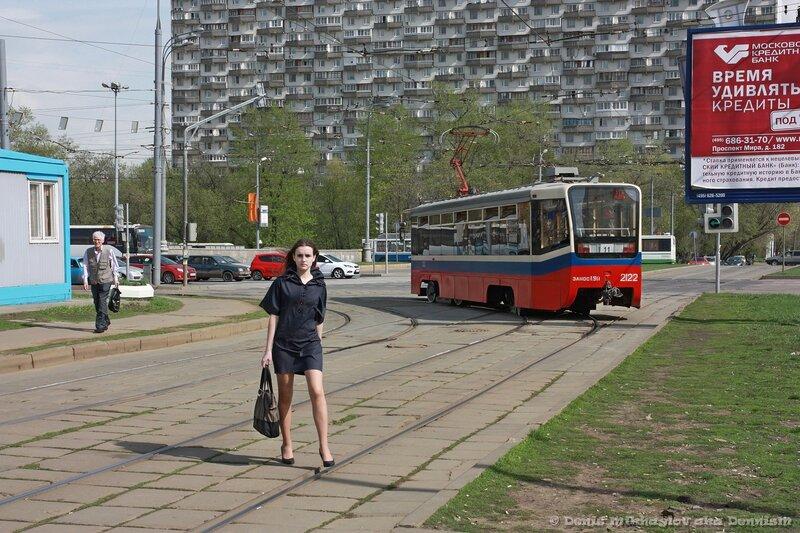 Москва. Проспект Мира.