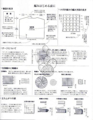 Ananas13_34.jpg