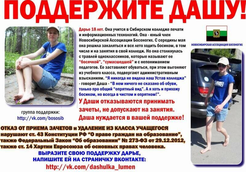 http://img-fotki.yandex.ru/get/6722/13753201.19/0_7f34e_1df80f55_XL.jpg
