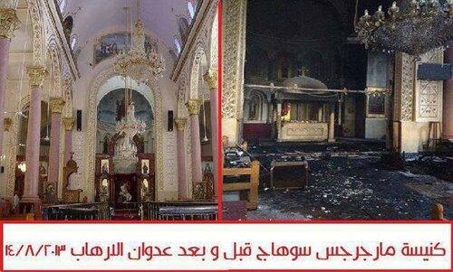 Нападение на церковь в Сохаге. Египет (видео)