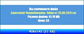 http://img-fotki.yandex.ru/get/6722/13966776.218/0_9fc96_433871c8_orig.jpg