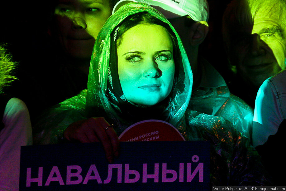 Митинг-концерт в поддержку Навального