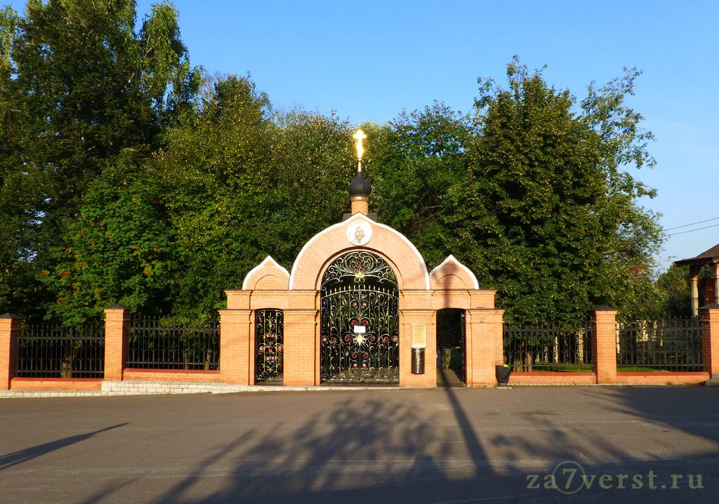 Святой источник Вознесенской Даниловой пустыни (Московская область, Новый быт)