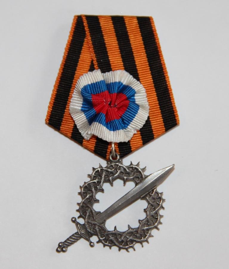 Орден За Кубанский Ледяной поход (Белое движение)