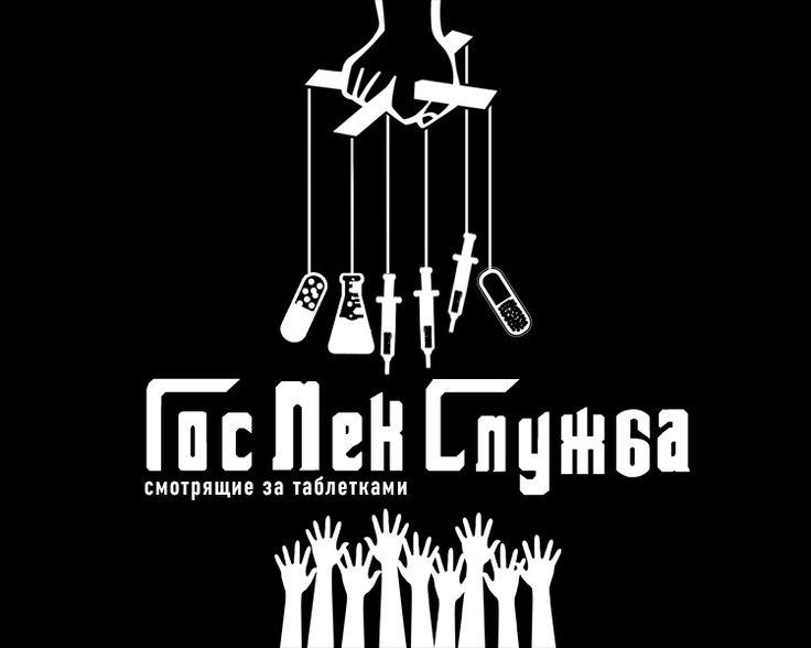 Украинцев лечат лекарствами для животных, - нардеп - Цензор.НЕТ 5698