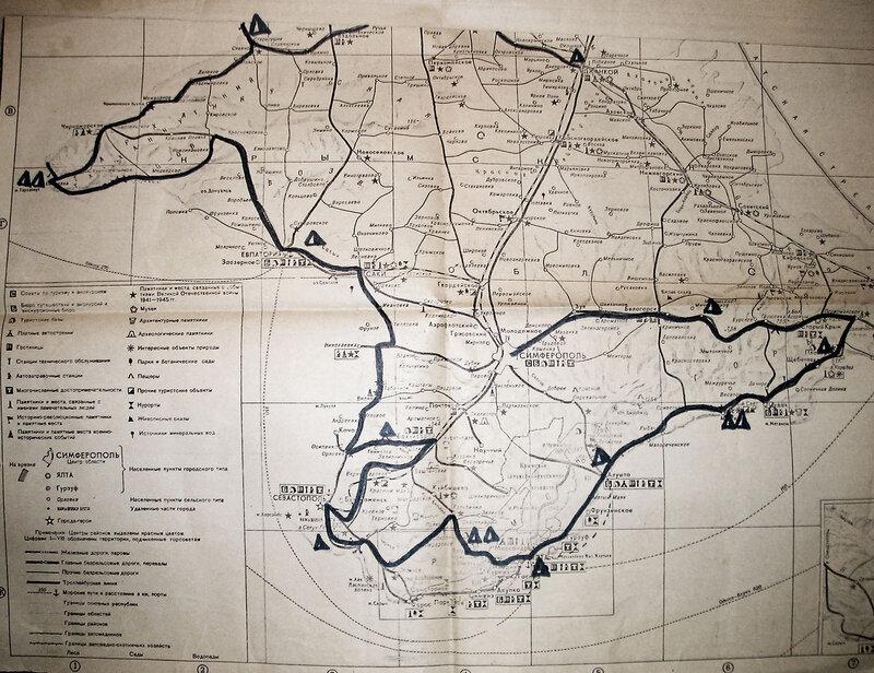 01 Схема маршрута