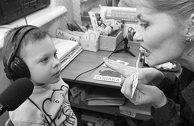 Короткая уздечка языка у детей.