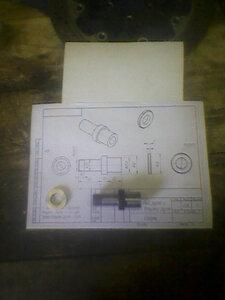 Втулка для установки руля
