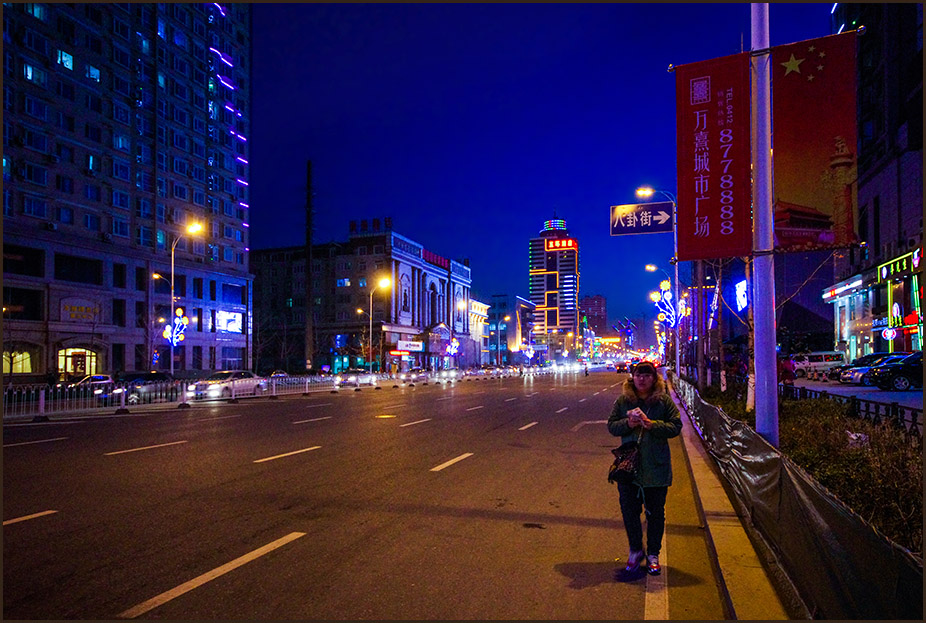Китайский вечер