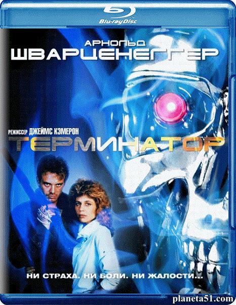 Терминатор / The Terminator (1984/HDRip)