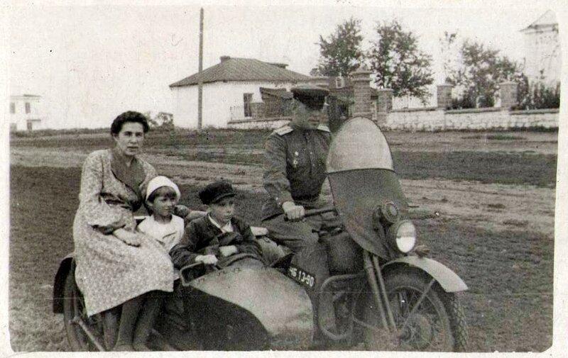 1946 год