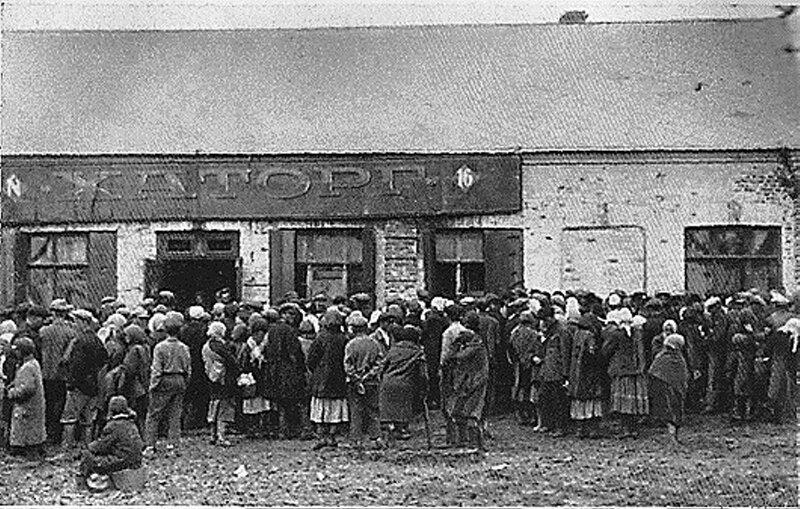 Сельские жители раннего СССР. 047.jpg