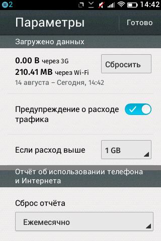http://img-fotki.yandex.ru/get/6722/9246162.4/0_11821f_f201976f_L.png