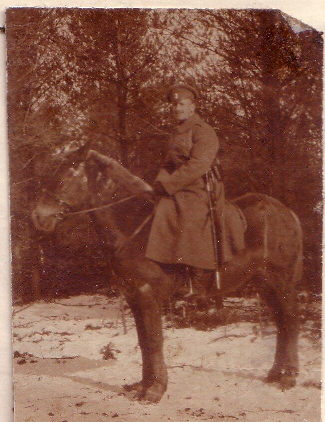 1916 г.