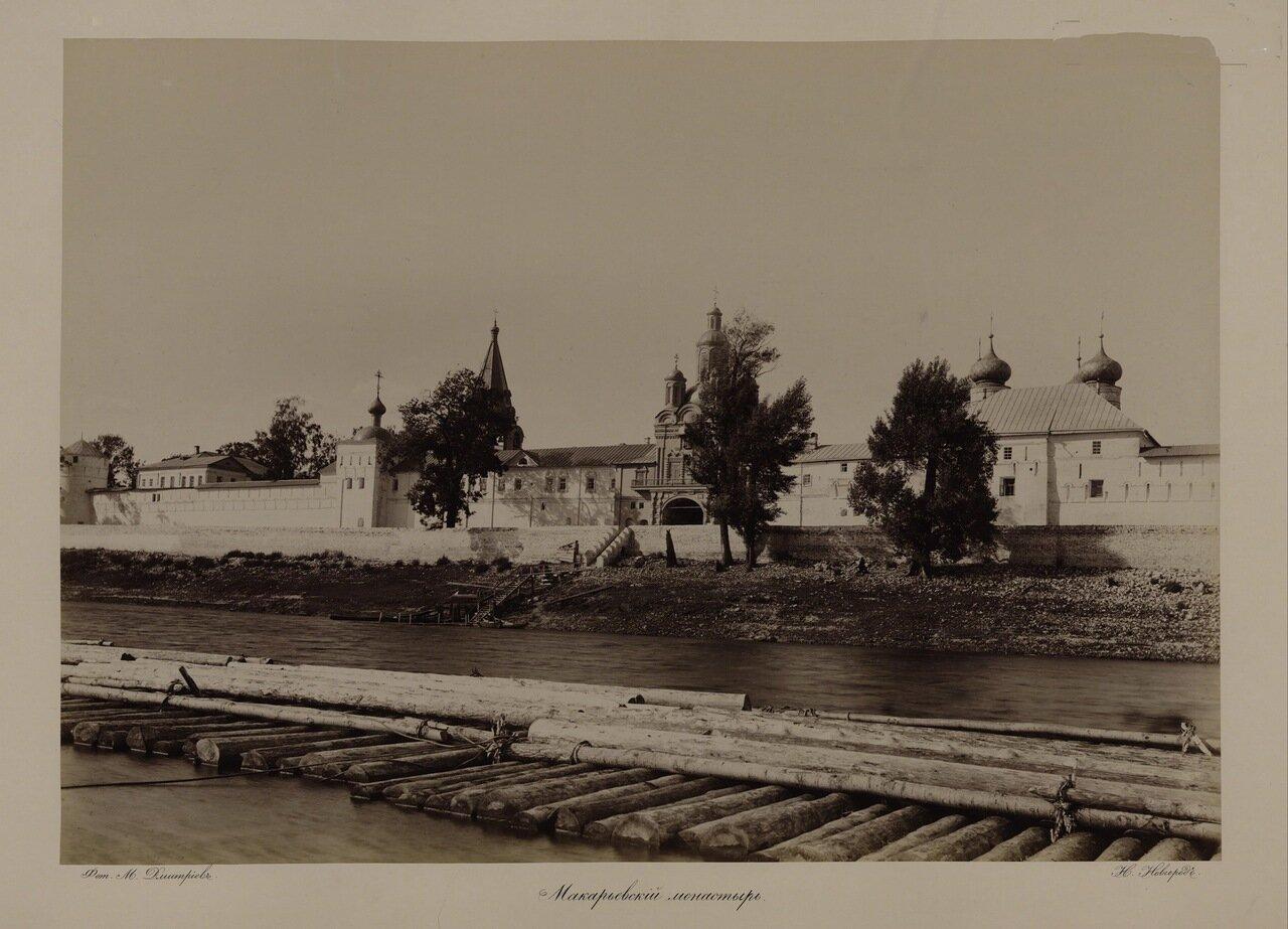Макарьевский монастырь.1890-е. (Волжские виды)
