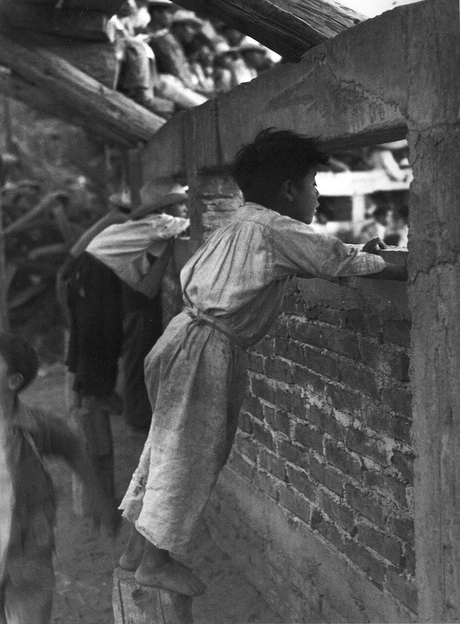 1948. Подглядывающие