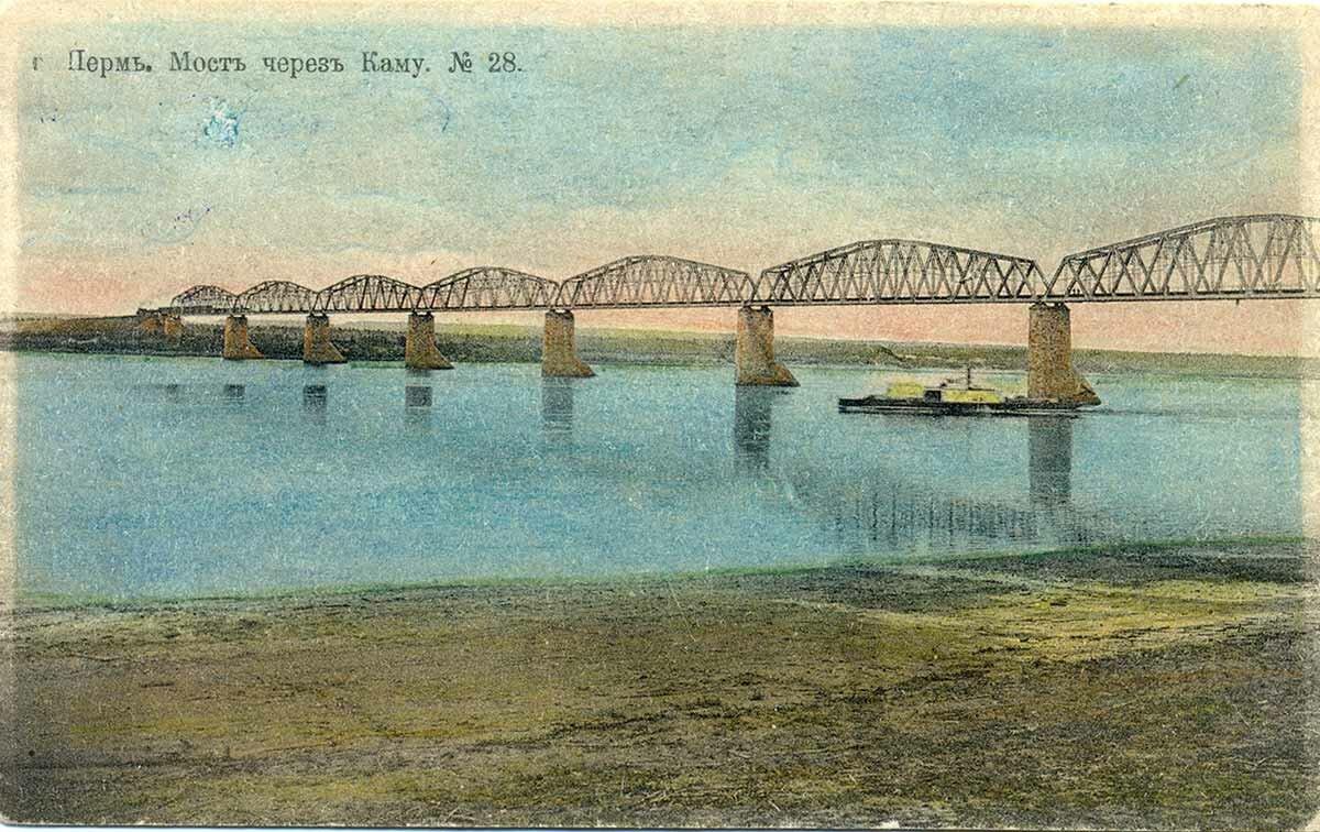 Железнодорожный мост через реку Каму