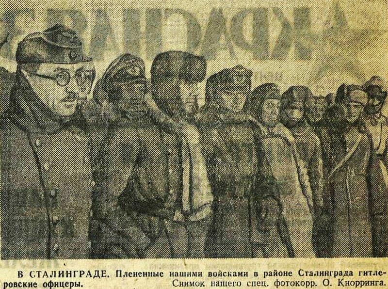Красная звезда, 4 февраля 1943 года