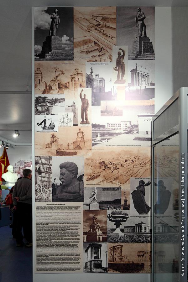 фотография музей КиМ