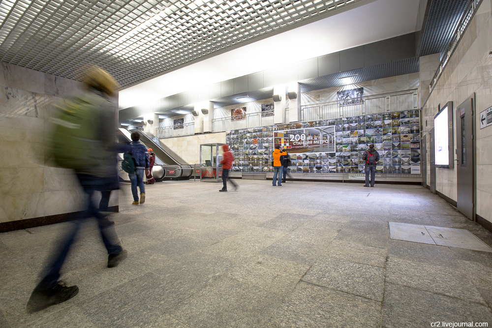 Salarayevo: the 200th Moscow metro station