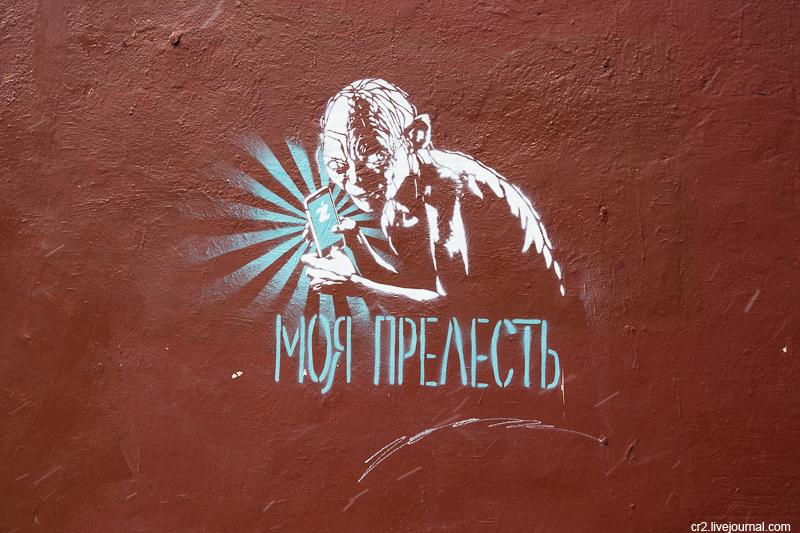 Москва. Две работы художника Zoom