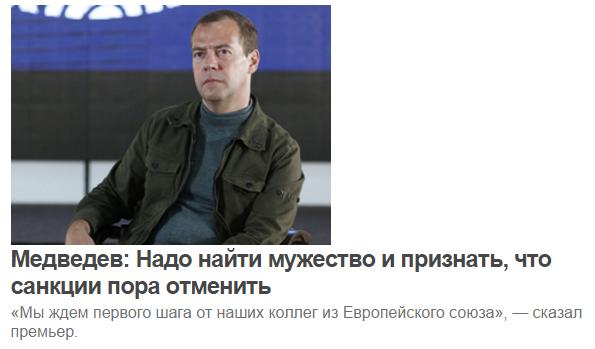 m.rosbalt.ru 2016-02-12