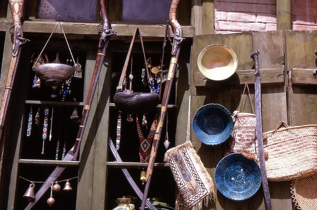 Гератские сувениры-1969.jpg