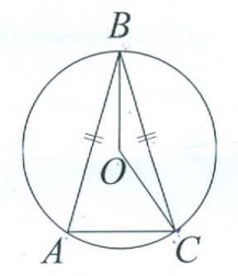 Огэ математика 9 класс вариант 1601