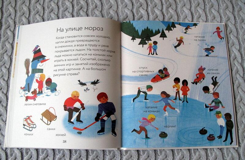 зимние книги