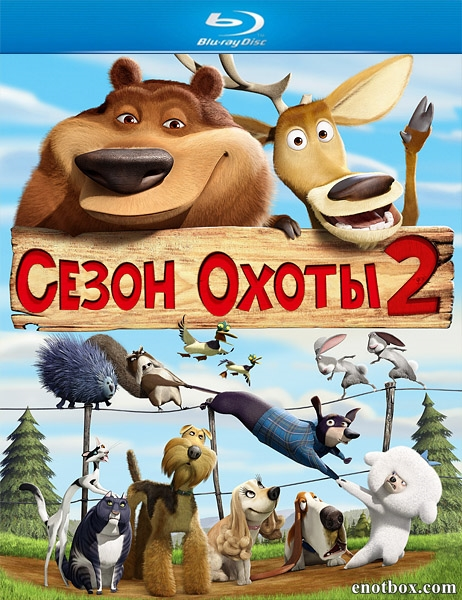 Сезон охоты 2 / Open Season 2 (2008/BDRip/HDRip)