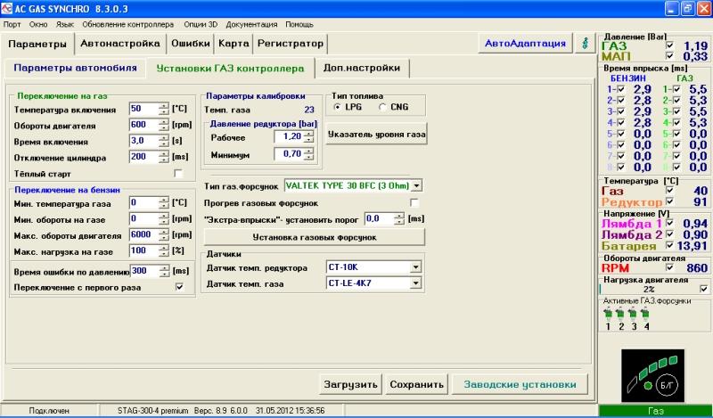 https://img-fotki.yandex.ru/get/67221/197868581.1/0_200098_82cbc287_orig.jpg