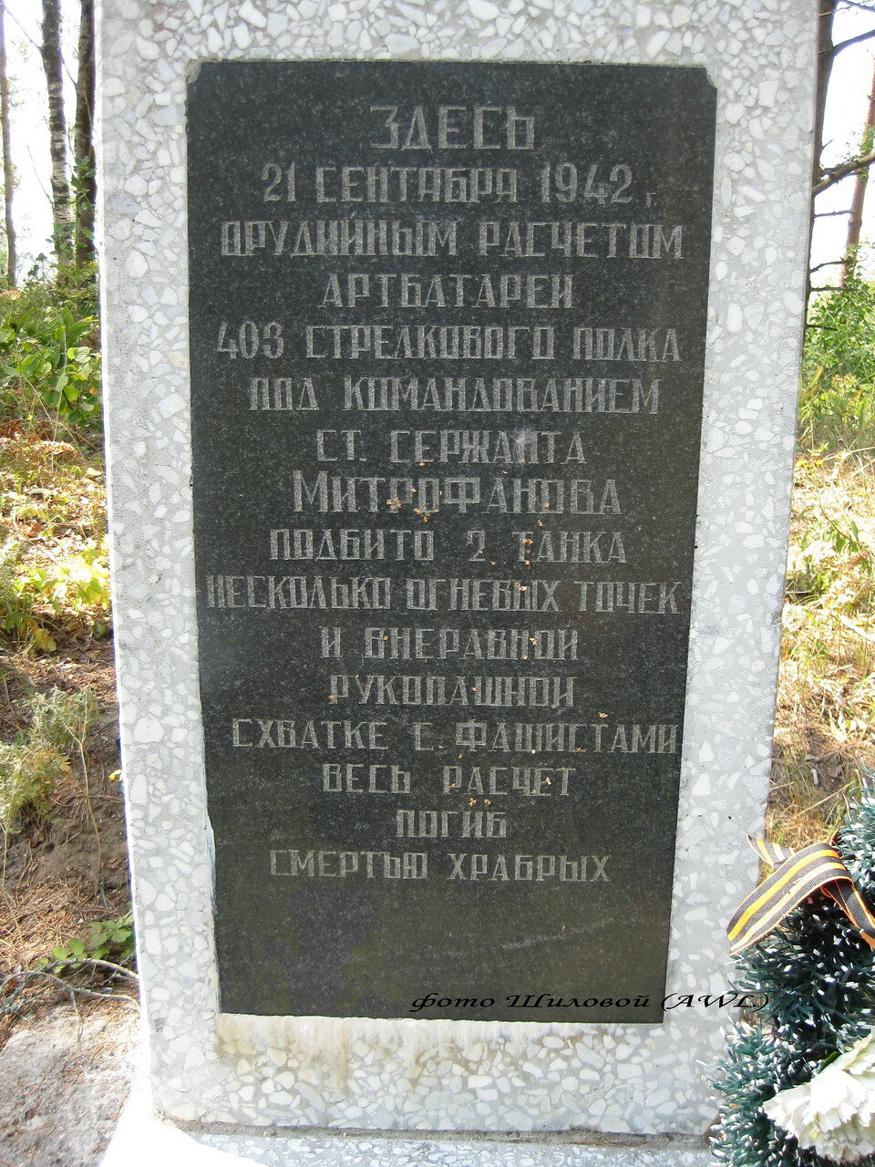 https://img-fotki.yandex.ru/get/67221/199368979.2/0_18f531_c86a778c_XXXL.jpg