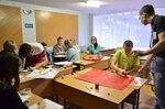Городской форум «Лидеры Новгородчины» в рамках профильной смены Школы актива