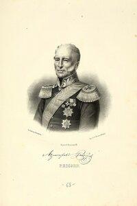 Рикорд Петр Иванович, Адмирал