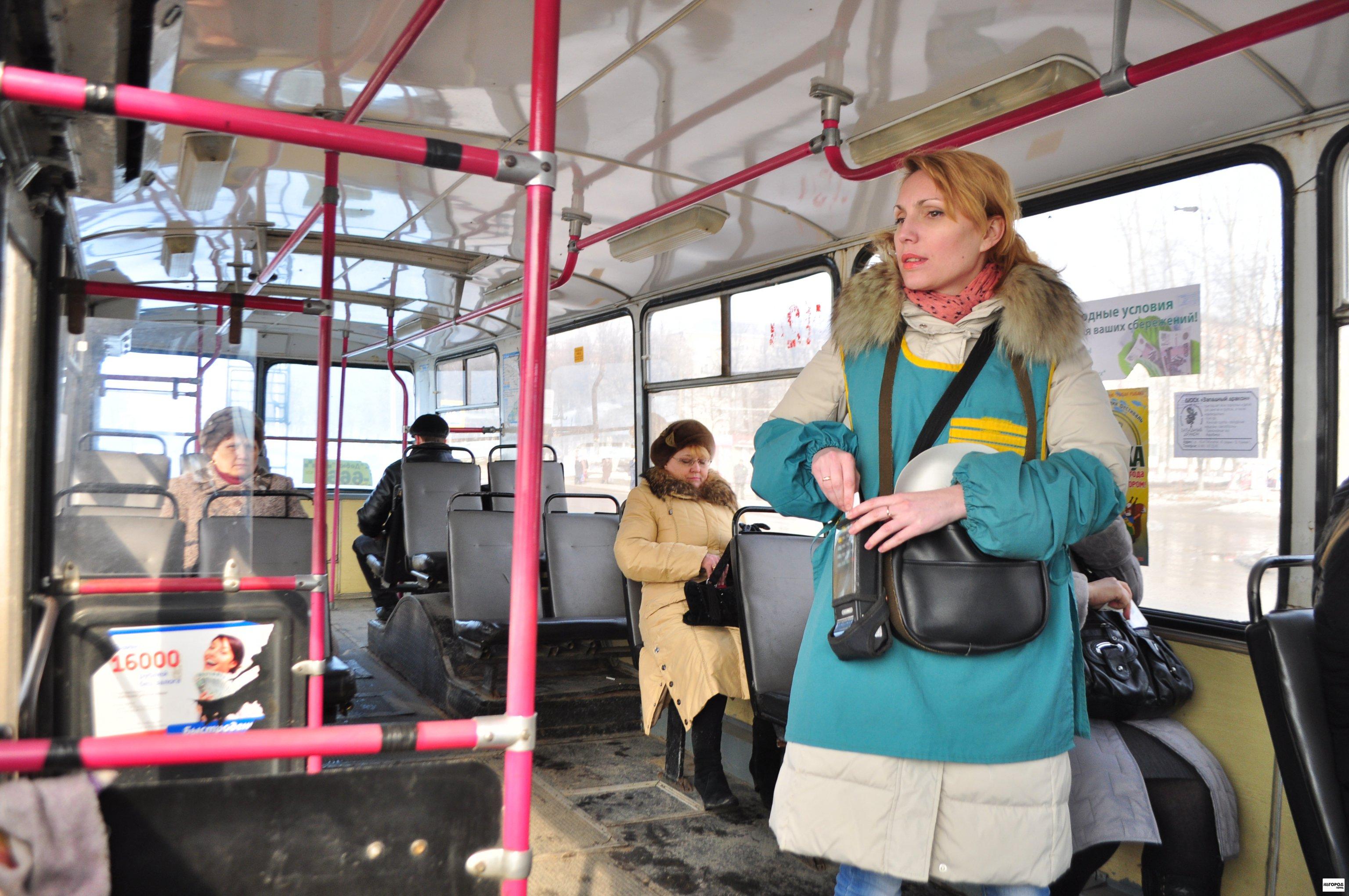 Сех в автобусе 1 фотография