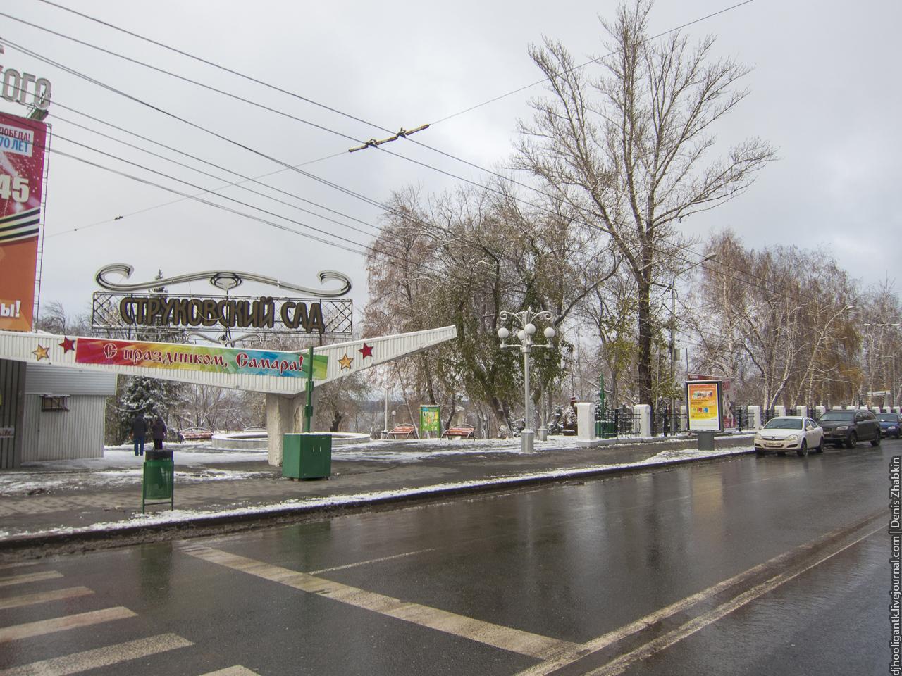 Подключение электричества в Мещанская улица получение ТУ от энергетической компании в Астапово