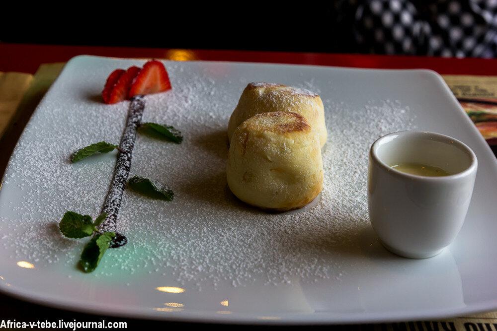 Kazan - food-4269.JPG