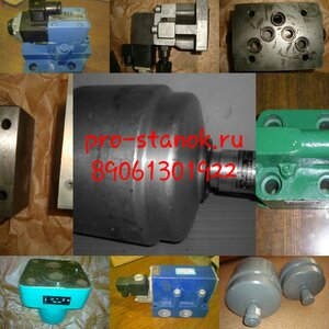 Гидроклапан предохранительный М-КП-10-10-2-11